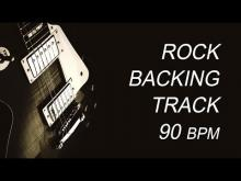 Embedded thumbnail for Slow Rock Guitar Backing Track E minor G major