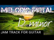 Embedded thumbnail for Melodic Death Metal Backing Track for Guitar in D minor (Drop D)