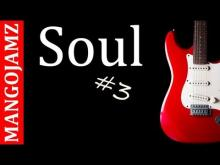 Embedded thumbnail for JAZZY SOUL Guitar Backing Track - Autumn Song