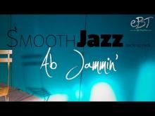 Embedded thumbnail for Smooth Jazz Backing Track in Ab Minor | 90 bpm