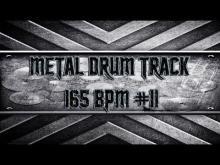 Embedded thumbnail for Kickass Metal Drum Track 165 BPM (HQ,HD)