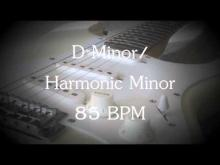 Embedded thumbnail for D Harmonic Minor - Lead Jam Track