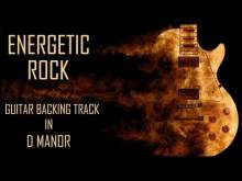 Embedded thumbnail for Energetic Rock Guitar Backing Track In D manor