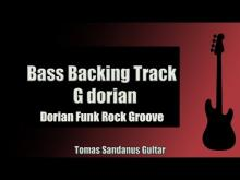 Embedded thumbnail for Bass Backing Track | G dorian | Funk Rock Groove | NO BASS | Chords | Scale | BPM