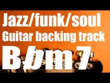 Embedded thumbnail for Soul - jazz - funk backing track - Bbm7